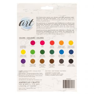 356062_AC_ASB_Watercolorpaints_Back